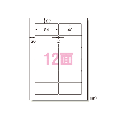 エーワン パソコンラベルシャープ12面 (31154)【smtb-s】