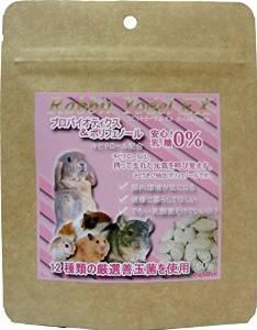 メディマル (medimal) medimal ラビットヨーデルEX60 60粒【smtb-s】