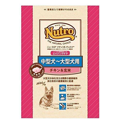 ニュートロ 中~大型【シニア】チキン&玄米 13.5Kg 537620896【smtb-s】