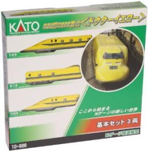 カトー KATO 923形3000番台<ドクターイエロー> 3両基本セット 【品番:10-896】【smtb-s】