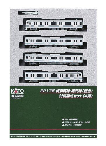 カトー KATO E217系横須賀線・総武線(新色) 付属編成(4両) 【品番:10-846】【smtb-s】