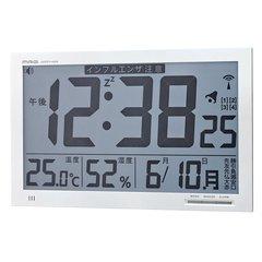 MAG(マグ) デジタル クロック 電波 置掛兼用時計 エアサーチ メルスター W-602 WH ホワイト【smtb-s】