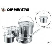 大注目 キャプテンスタッグ(CAPTAIN STAG STAG) CAPTAIN STAG キャプテンスタッグ ラグナ M-5504 ステンレスクッカーLセット M-5504 CAPTAIN (944180)【smtb-s】, ギフトのお店 シャディ:259842e1 --- hortafacil.dominiotemporario.com