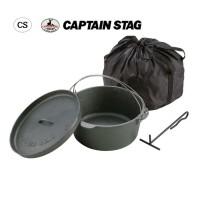 キャプテンスタッグ(CAPTAIN STAG) CAPTAIN STAG キャプテンスタッグ ダッチオーブンセット 30cm M-5527 (942344)【smtb-s】