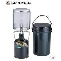 キャプテンスタッグ(CAPTAIN STAG) 【T】フィールド ガスランタン【L】 (圧電点火装置付・ケース付) UF-0008 PUF-0008【smtb-s】