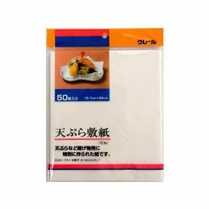アサヒ興洋 天ぷら敷紙 50枚入 厚地   KY12032