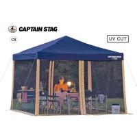 キャプテンスタッグ(CAPTAIN STAG) キャプテンスタッグ テント・タープ用 サンシェード スピーディー300UV用 スクリーンパネルM-3194【smtb-s】