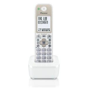 パイオニア 増設子機 シャンパンゴールド TF-EK71-N(TF-EK71-N)【smtb-s】