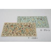 川島織物セルコン Morris Design Studio マット フルーツ 60×90cm FH1706 G・グリーン (9907br)【smtb-s】