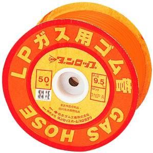 ダンロップホームプロダクツ シンソフトコード TG13パイ 1X20M ドラムマキ ベージユ【smtb-s】