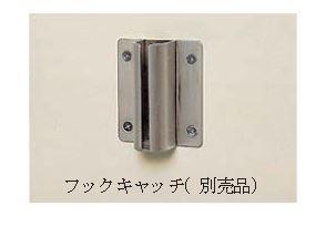 スガツネ工業 ベルトリールパーティション AP-BR061(SH) 面付タイプ【smtb-s】