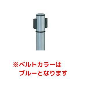 スガツネ工業 ベルトリールパーティション AP-BRH02(SL)BU 交換用ヘッド【smtb-s】
