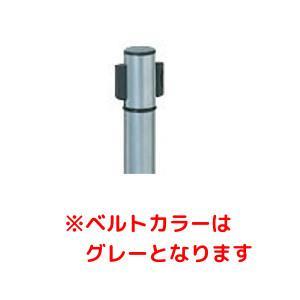 スガツネ工業 ベルトリールパーティション AP-BRH02(SL)GR【smtb-s】