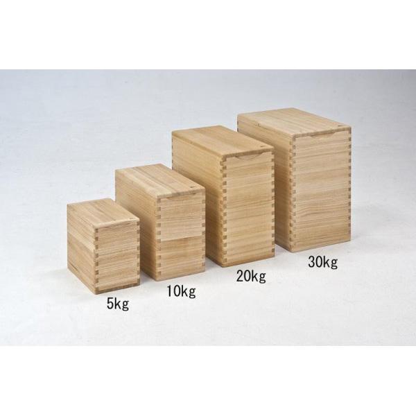 ホクリク総業 桐の逸品シリーズ「桐子モダン」 米びつ 30kg用 12106 (0224bh)