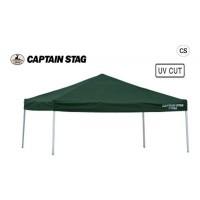 パール金属 キャプテンスタッグ テント タープ サンシェルター クイックシェード 300UV グリーン キャリーバッグ付UA-1057