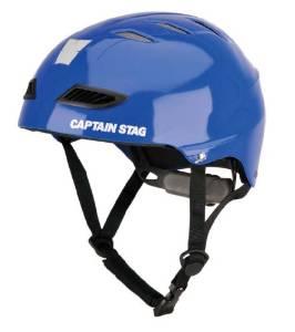 開店記念セール 送料無料 新品未使用 パール金属 CS スポーツヘルメット BLUS3204