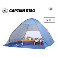 パール金属 キャプテンスタッグ テント シャイニーリゾートポップアップビーチ テント UV ブルー[1-2人用] M-5781
