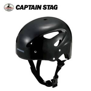 オープニング 新品 大放出セール 送料無料 パール金属 CS スポーツヘルメット BKMC3548