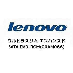 IBM ウルトラスリム エンハンスド SATA DVD-ROM(00AM066)【smtb-s】