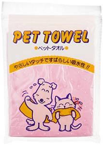 日理 ペット用タオル ピンク【smtb-s】