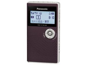 パナソニック ワンセグTV音声-FM-AM 3バンドレシーバー ブラウン RF-ND50TV-T【smtb-s】