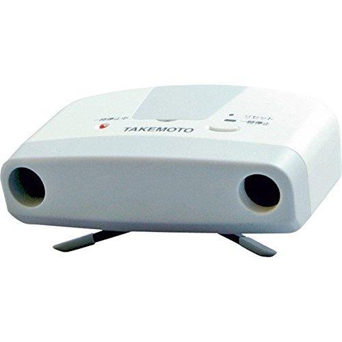 タケモトデンキ Care愛(超音波離床検知システム) 超音波センサー / Ci-U1 床置き式金具付 1台【smtb-s】