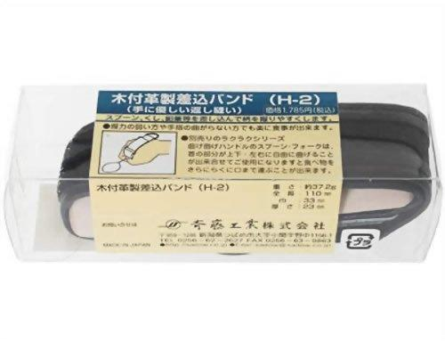 送料無料 大野産業 ●日本正規品● 万能カフ 木付き 黒 2470 貫通式 A03162 入手困難