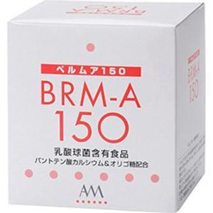 かねろく製薬 ベルムア150 ND-11059 50包【smtb-s】