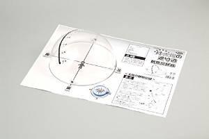 アーテック 月・太陽の通り道観察記録器40個組【smtb-s】