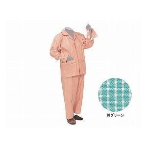 ハートフルウェアフジイ ハートフル前開きファスナーパジャマセット  LL HP15-100 01グリーン【smtb-s】