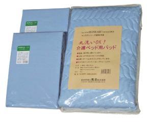 萬楽 お得な寝具用セットB 幅85cm 2010 ブルー【smtb-s】