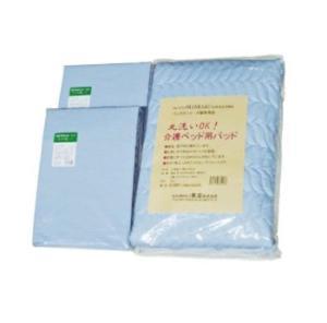 UNI お得な寝具用セットB 幅93cm 2010 ブルー【smtb-s】