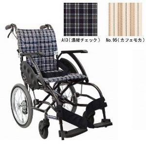 カワムラサイクル WAVIT(ウェイビット) (介助式) エアータイヤ仕様 WA16-42A A13【smtb-s】