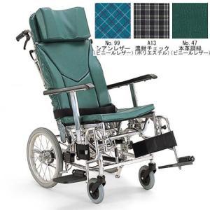 カワムラサイクル ティルト&リクライニング車いす KXL16-42 No.99【smtb-s】
