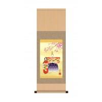 太田アート 野川 秀華 桃の節句(雛祭り)掛軸 「立雛」 化粧箱入り F6-210 (4107be)【smtb-s】