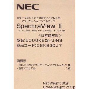 NEC キャリブレーションソフト(SPECTRAVIEW2)【smtb-s】