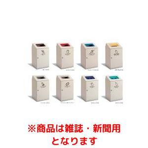 テラモト ニートSLF 新聞・雑誌用 屑入 DS1864136【smtb-s】
