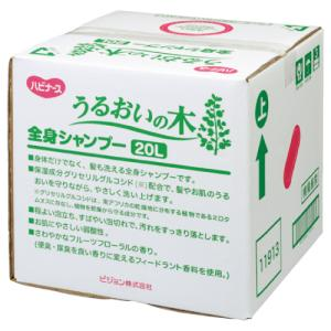 ピジョンタヒラ うるおいの木全身シャンプー 11913(20L)【smtb-s】