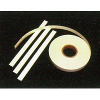 根本特殊化学 中川ケミカル 高輝度蓄光式「ルミノーバテープ」 25mm巾×10m巻 EGL-30U-C25 (8036bk)【smtb-s】