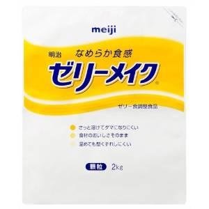 明治ゼリーメイク 2kg 2671302【smtb-s】