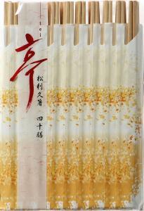 シンワ 亭 松利休箸40膳