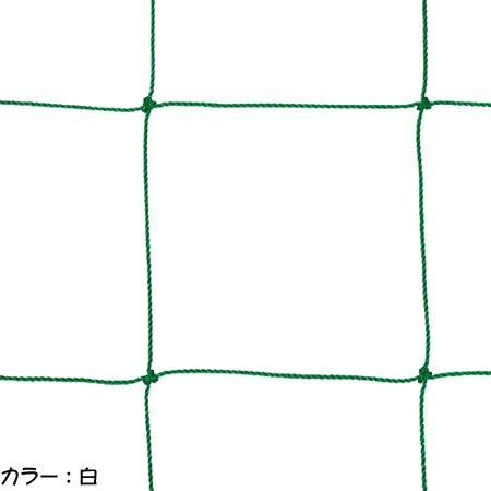 e-discount (B7170)ジュニアサッカーゴールネット【smtb-s】