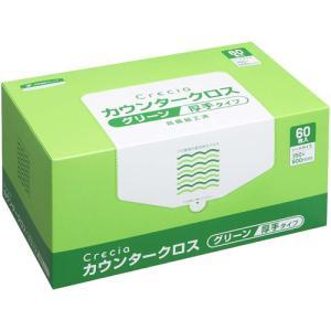 日本製紙クレシア クレシア 抗菌カウンタークロス厚手タイプ グリーン (1箱・60枚入)【smtb-s】