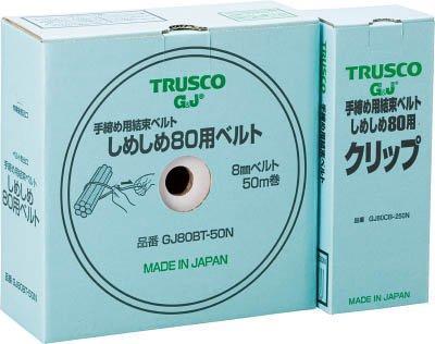 トラスコナカヤマ TRUSCO 結束ベルトしめしめ80セット 白 GJ80HS50N