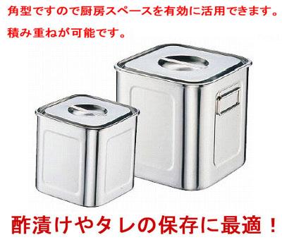 【まとめ買い10個セット品】『 キッチンポット 角型 』18-8深型角キッチンポット 9cm