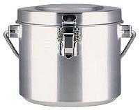 【 コンテナ 】 18-8高性能保温食缶[シャトルドラム] GBC-02
