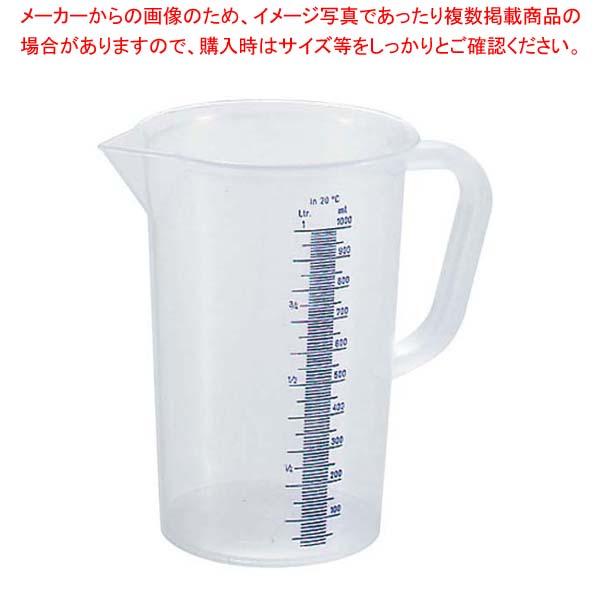 【まとめ買い10個セット品】ポリプロピレン 手付 水マス #48026 2L【 水マス・計量スプーン 】 【ECJ】
