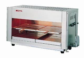 『 焼き物器 グリラー 』アサヒサンレッド 上火式グリラー SG-900H LPガス【 メーカー直送/代金引換決済不可 】