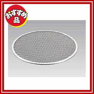 【まとめ買い10個セット品】『 ピザ焼き網 ピザ網 焼き網 丸 5インチ 』アルミピザ焼網 5インチ用
