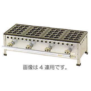 【業務用】IKKたこ焼機 鉄板15穴・ころがし式 152S/2連【 メーカー直送/後払い決済不可 】